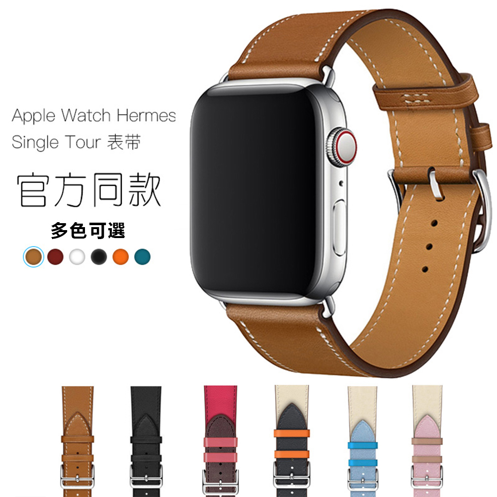 Apple Watch 1/2/3/4/5/6/SE 真皮質商務錶帶 撞色腕帶