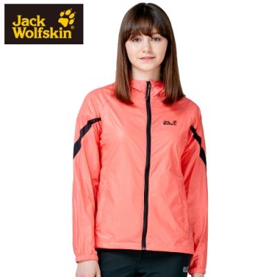 【Jack Wolfskin 飛狼】女 超輕薄連帽防曬外套『橘紅』