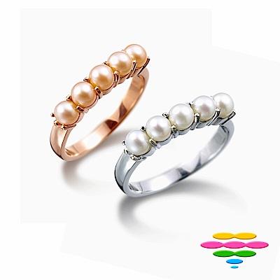 彩糖鑽工坊 日本海水珍珠戒.珍珠排戒 旖旎系列
