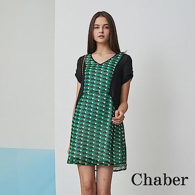 Chaber巧帛 幾何印花拼接修身綠洋裝