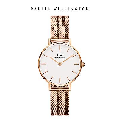 【李聖經配戴款】DW 手錶 官方旗艦店 28mm玫瑰金框 Petite 香檳金米蘭金屬錶