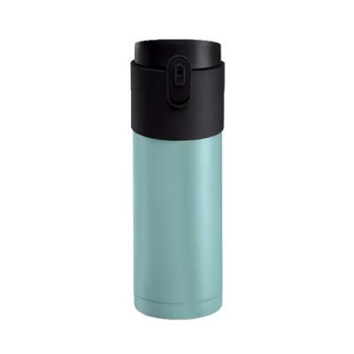 【PO:Selected】丹麥掀蓋12oz保溫泡茶杯 (土耳其藍)