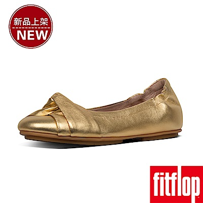 FitFlop TWISS METALLIC BALLERINAS-黃金色