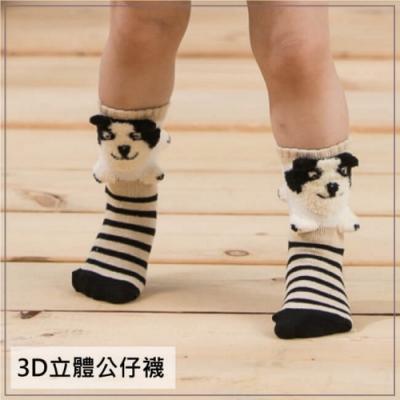 貝柔寶寶3D公仔短襪- 汪汪狗(單雙)