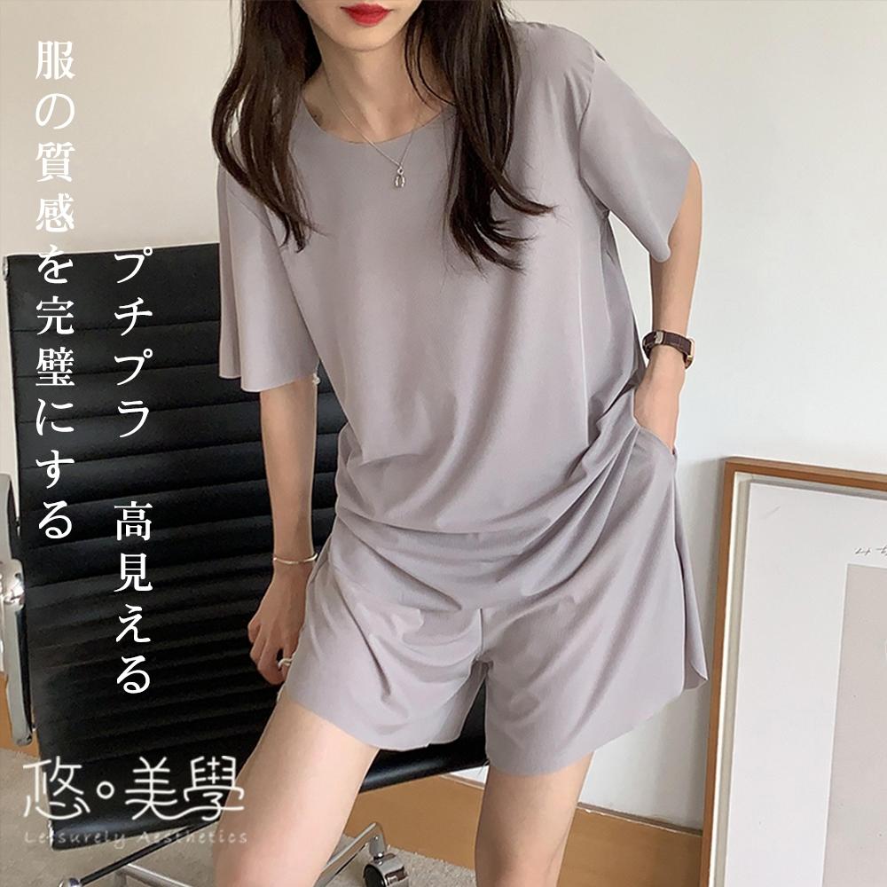 悠美學-日韓精梳棉居家純色繫繩綁帶造型套裝-4色(F)