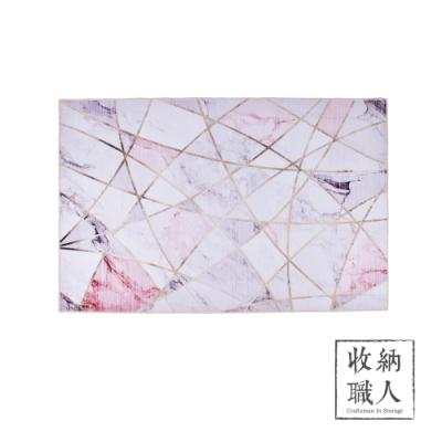 【收納職人】現代簡約輕奢北歐ins風地毯/床邊毯/茶几毯_三生石粉