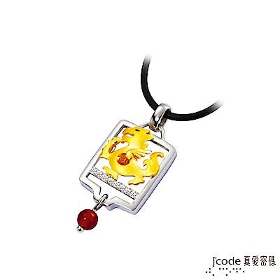 J'code真愛密碼 乾坤貔貅  黃金/純銀/水晶女墜子 送項鍊