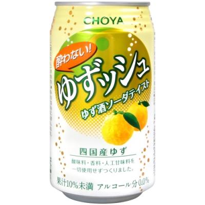 CHOYA 無酒精飲料-柚子風味(350ml)