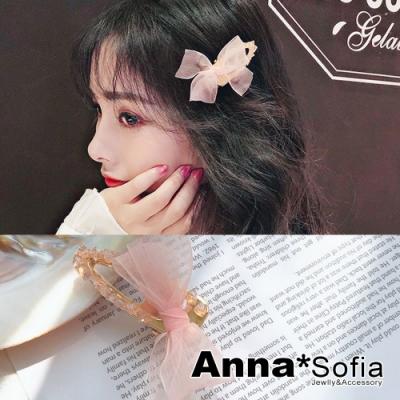 AnnaSofia 柔紗結貝型鑲晶石 純手工邊夾小髮夾(粉系)