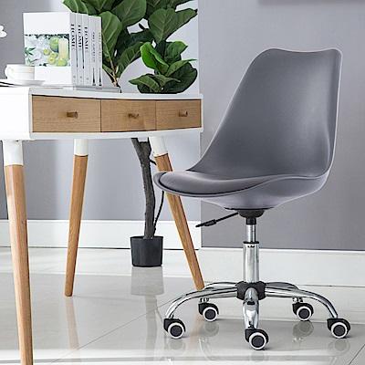 北歐經典造型軟墊電腦椅-四色