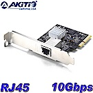 AKiTiO 10GbE PCIe網路擴充卡