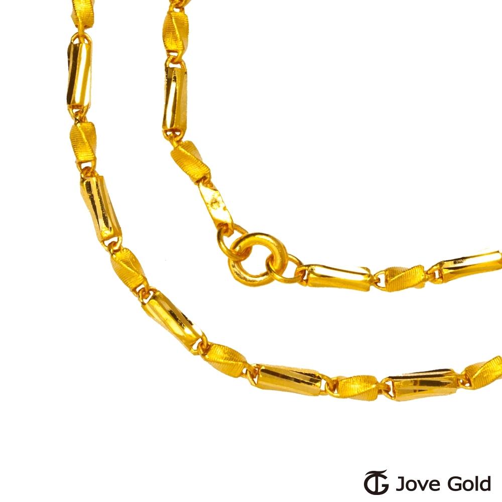 (無卡分期18期)Jove gold 自在黃金項鍊(約10.30錢)(約2尺/60cm)