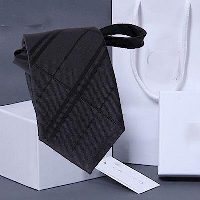 拉福   領帶8cm寬版亂波領帶拉鍊領帶