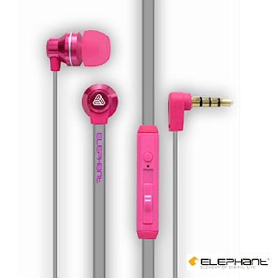 ELEPHANT 繽紛搖滾系重低音線控式手機耳麥(IPHS010PK)粉紅