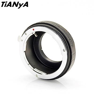 Tianya天涯鏡頭轉接環Pentax PK-M43