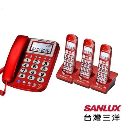 台灣三洋SANLUX 2.4GHz 子母機數位無線電話 DCT-8917-3 兩色
