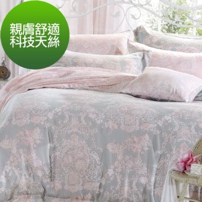 La Lune 裸睡親膚科技天絲雙人加大床包舖棉兩用被四件組 邱比特