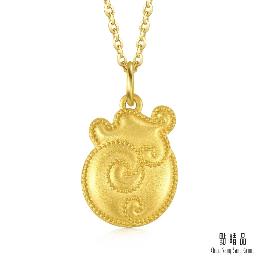 【點睛品】足金9999 金龍 黃金吊墜_計價黃金