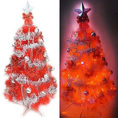 摩達客 台製6尺特級紅色松針葉聖誕樹(銀紅色系配件+100燈LED燈紅光2串(附控制器跳機