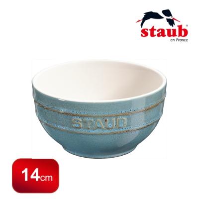 法國Staub 圓型陶瓷碗 14cm 綠松石