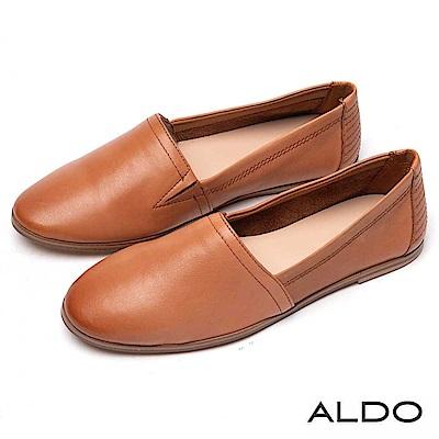 ALDO 原色牛皮鞋面幾何車線平底鞋~個性焦糖
