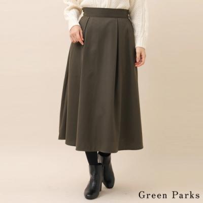 Green Parks 氣質打褶膝下喇叭裙