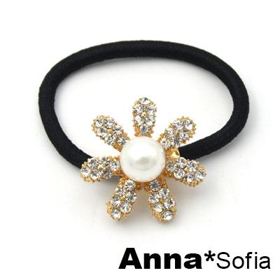 AnnaSofia 美鑽陽花 純手工彈性髮束髮圈髮繩(金系)