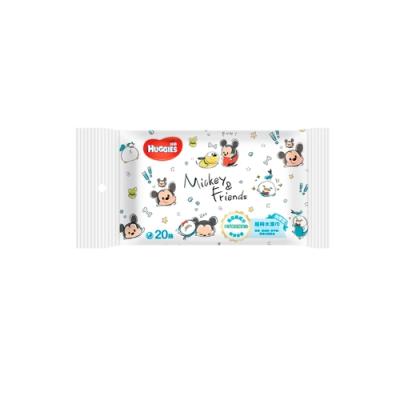 好奇 純水嬰兒濕巾(迪士尼限定版) 加厚型 20抽x4包/組