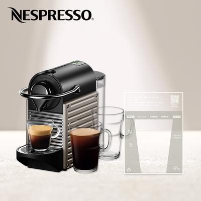 【夏日限定】Nespresso Pixie 咖啡涼夏組(Pixie膠囊咖啡機+View Mug咖啡杯組)