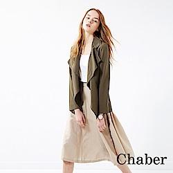 Chaber巧帛 無印簡約風垂墜大翻領風衣式開襟造型外套-墨綠