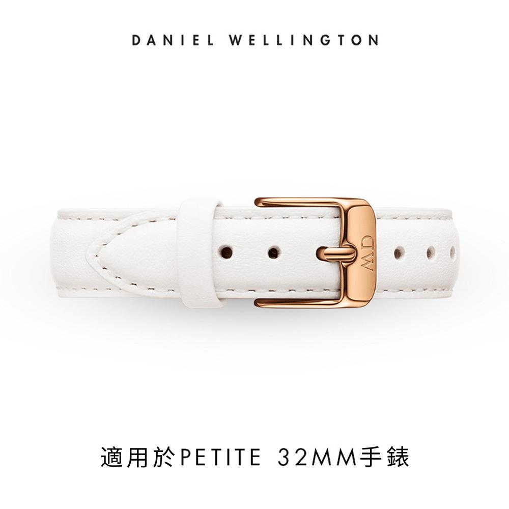 DW 錶帶 14mm金扣 純真白真皮皮革錶帶