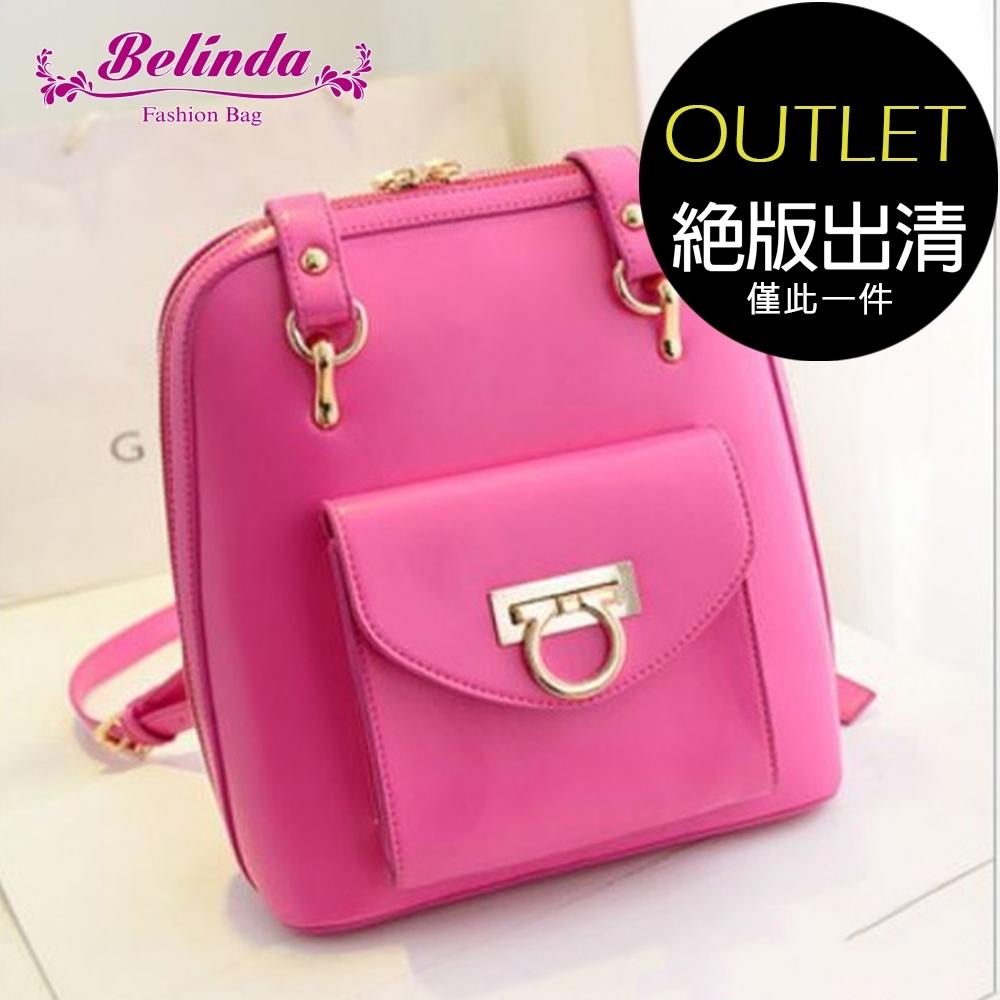 【Belinda】新款甜美淑女學院風雙肩後背包(粉色)(絕版出清)