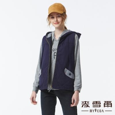 麥雪爾 純棉素色連帽背心-藍