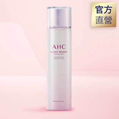 AHC  無瑕煥白化妝水150ML