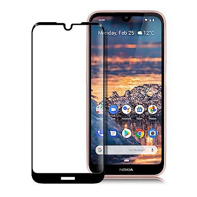 Xmart for Nokia 4.2 超透滿版 2.5D 鋼化玻璃貼-黑
