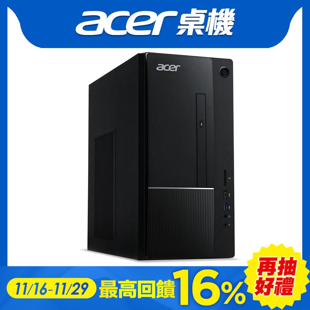 Acer TC-875 十代i5六核桌上型電腦(i5-10400/8G/256G/1T/Win10h)