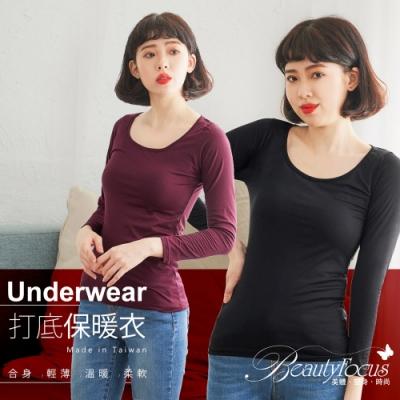 BeautyFocus (2件組)女圓領輕暖蓄熱保暖衣