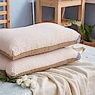 戀家小舖 / 枕頭  樂芙舒適睡眠水洗枕-兩入組  水洗純棉表布  台灣製