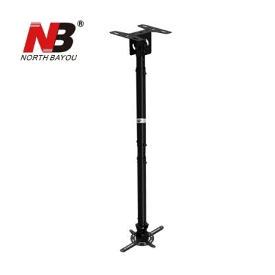【NORTH BAYOU】通用型投影機懸吊架(T718-4)