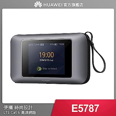 HUAWEI 華為 4G 行動網路分享器 (E5787ph-67a)