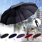 十骨抗風自動開收折疊雨傘