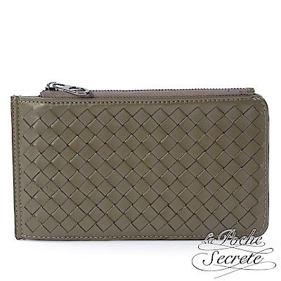 La Poche Secrete 編織小羊皮折疊卡夾零錢包-氣質棕
