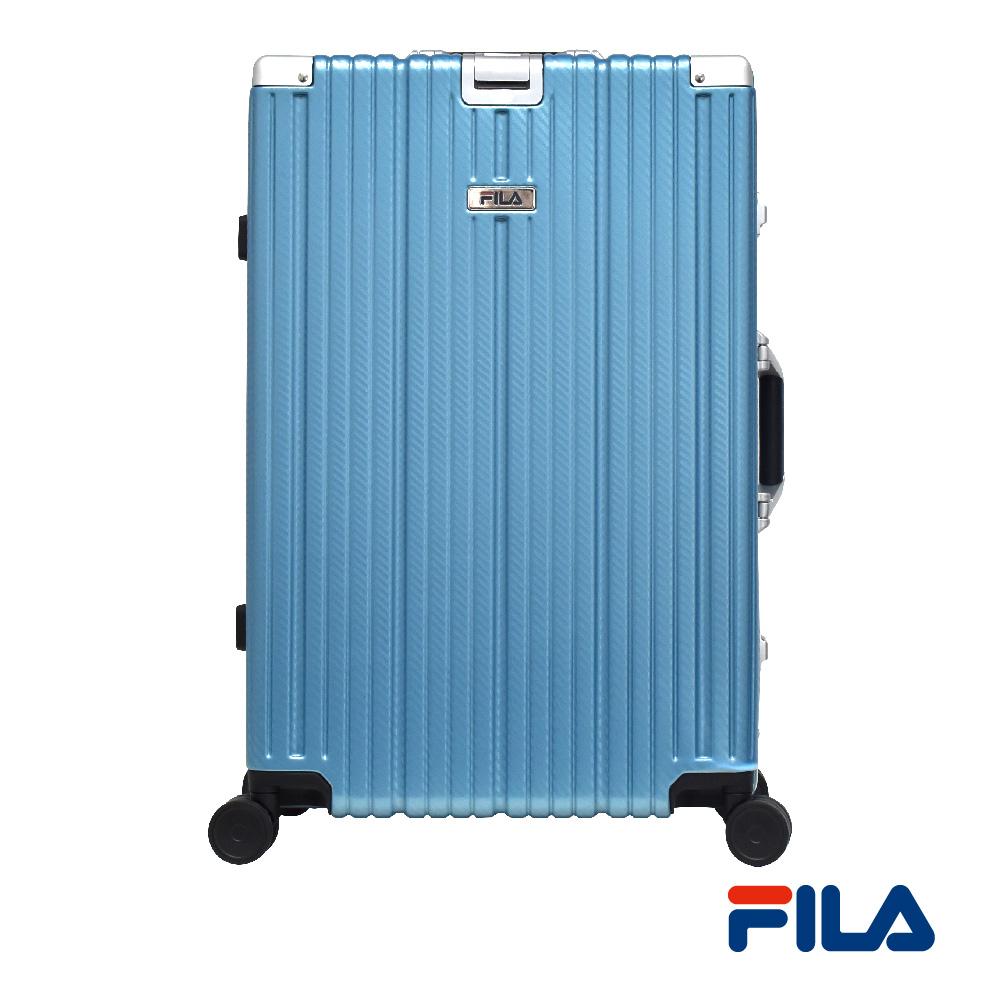 FILA 25吋經典限量款碳纖維飾紋系列鋁框行李箱-雪藍