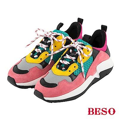 BESO 街頭潮流 多彩時尚老爹鞋~粉紅