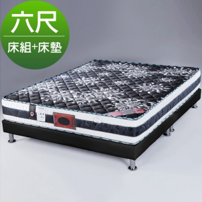 Homelike 雷伊立體車花獨立筒床組-雙人加大6尺(二色)