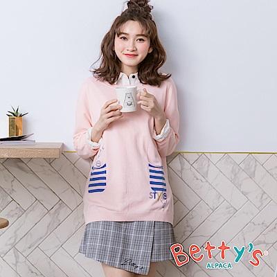 betty's貝蒂思 微刺繡前縫釦格紋褲裙(深灰)