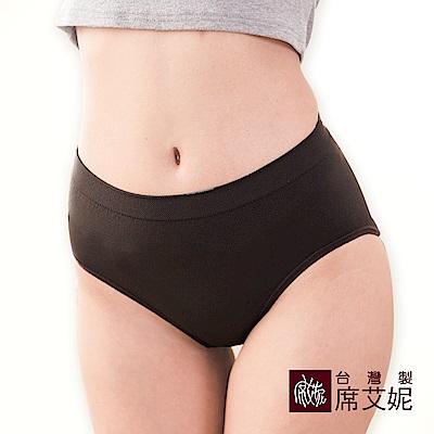 席艾妮SHIANEY 台灣製造(3件組)大尺碼超彈力中高腰舒適內褲 80%竹炭纖維