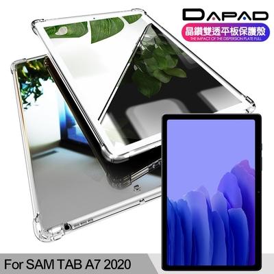 DAPAD for 三星 Samsung Galaxy Tab A7 2020  10.4吋 T500 T505 T507晶鑽雙透平板保護殼