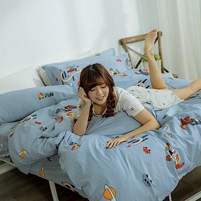 AmissU 台灣製200織紗天然純棉單人床包雙人被套三件組 夢之旅