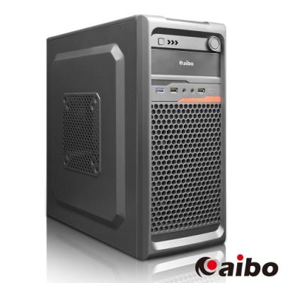 aibo 風影 USB3.0 一大 電腦機殼